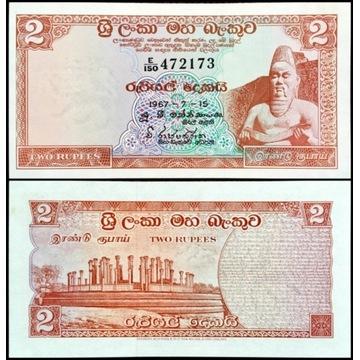 Cejlon Sri Lanka 2 Rupees 1967 UNC Unikat