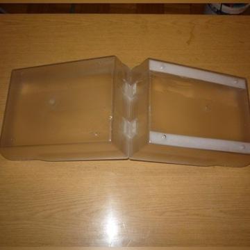 Dziwne pudełko na dyskietki 5,25 cala