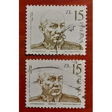Fi 2841 a+b Polska