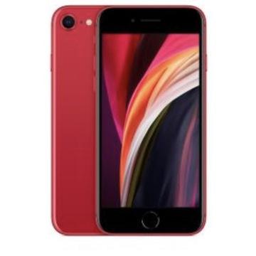 iPhone SE 2020 kolor czerwony zadbany bez skaz