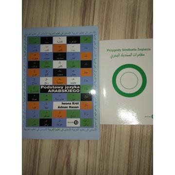 Podstawy języka arabskiego+książka