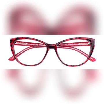 Okulary korekcyjne damskie wg recepty, szylkret