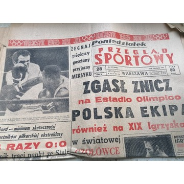 Przegląd Sportowy - lata 1968–1974.