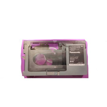 kaseta matka adapter svhs vhs-c panasonic okazja