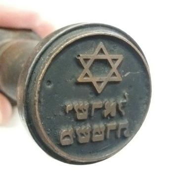 Stempel żydowski z gwiazdą Dawida
