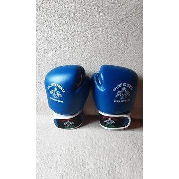 Rękawice Kickboxing & Mma