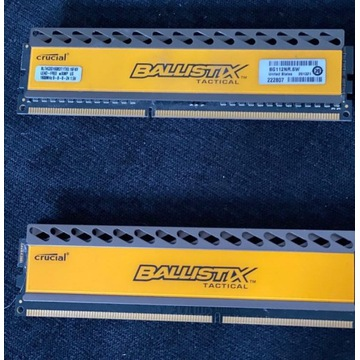 Ballistix Tactical, DDR3, 8 GB(2x4), 1600MHz, CL8