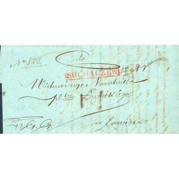 Królestwo Polskie - Sochaczew - 1851 r.
