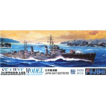 Japoński niszczyciel SAKURA