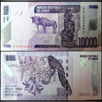 CONGO DEMOCRATIC REPUBLIC 10000 FRANCS 2013 UNC
