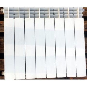 Grzejnik aluminiowy  kaloryfer 8 żeberek