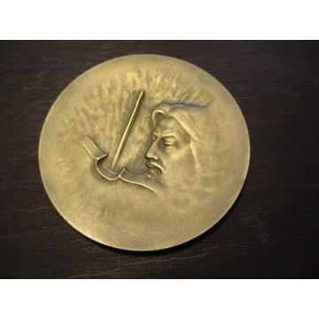 Medal Henryk Wieniawski Lublin Filharmonia 1979