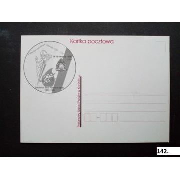 KARTKA POCZTOWA OKOLICZNOŚCIOWA POLSKA Z OBIEGU