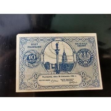 Bilet zdawkowy 10gr 1924 rok