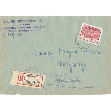Myślenice - Koperty listów poleconych 1960-80