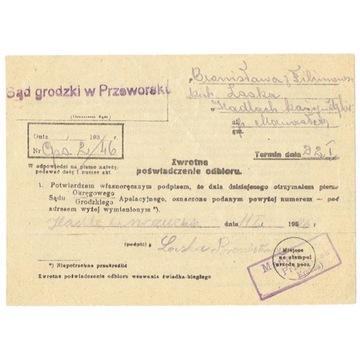 Manasterz (Przeworsk) - stempel prowizor. z 1946 r