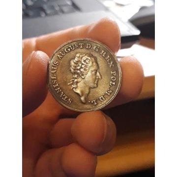 Zestaw monet po zbieraczu wyprzedaż staroci 7
