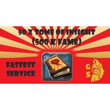 Albion 500 k Fame ! 7/24 - 5 min - Best Service !