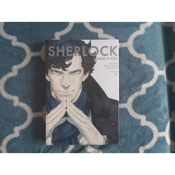 Sherlock Tom 1 Manga