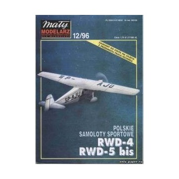 MM 12/96 Samolot sportowy  RWD-4, RWD-5 bis