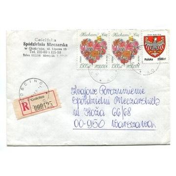 Gościno (Kołobrzeg) - Koperty polecone 1983-88