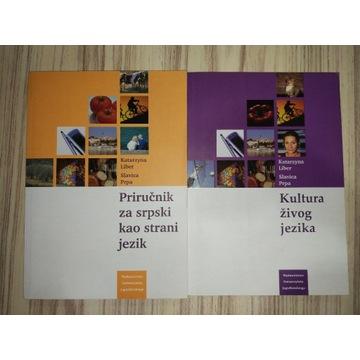 Książki do nauki języka serbskiego