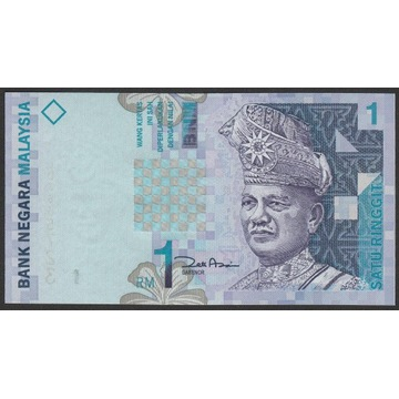 Malezja 1 ringgit 1998 - stan bankowy UNC