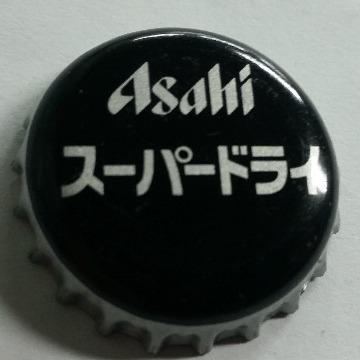 Kapsel zagraniczny Japonia 3