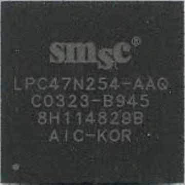 Nowy Układ Chip SMS C LPC47 n254-AAQ