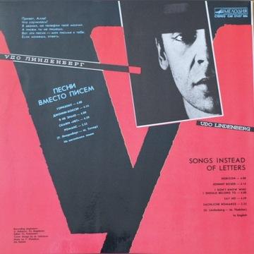 UDO LINDENBERG ALLA PUGACHEVA Songs Instead ... LP