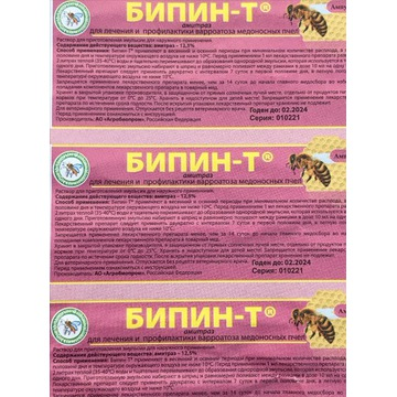 Preparat na warrozę dla pszczół BIPIN-T