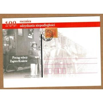 100 rocz odzyskania niepodległości Rzeszów 2018