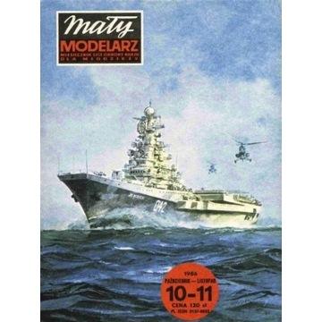 Mały Modelarz 1986 86 Krążownik ZOP Mińsk
