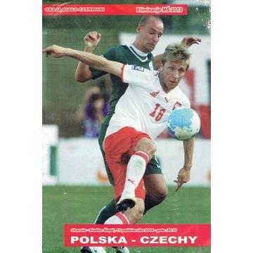 Polska - Czechy 11.10.2008 r.