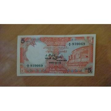 Ceylon 5 rupii 1982