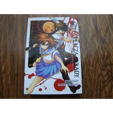 Mangi * Manga * 12szt * Tokyo Ghoul * Cykady itd