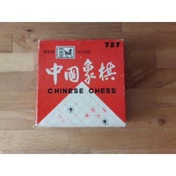 Chińskie szachy Xiangqi, oryginał