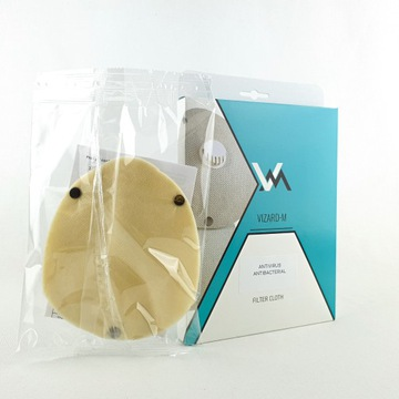 Wkład filtrujący do maseczki ochronnej  VIZARD-M