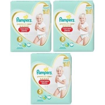 Pampers Premium Care Pants 5 (102-1)
