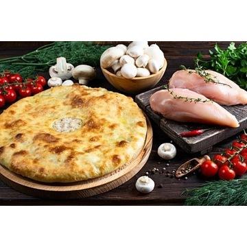 Kuchnia gruzińska Puri z kurczakiem 5 szt