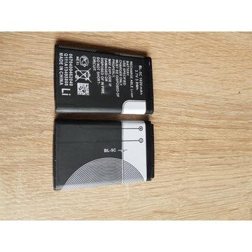 Bateria BL-5C