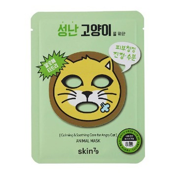 HIT! Animal Mask - For Angry Cat Maseczka Skin79