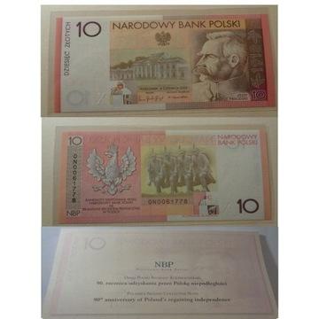 BANKNOT 10 zł JÓZEF PIŁSUDSKI 2008