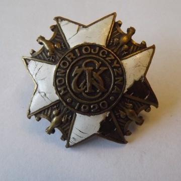 Odznaka 7 Pułku Strzelców Konnych II RP Biedrusko