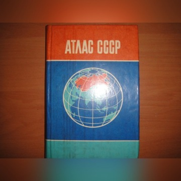 Atlas ZSRR