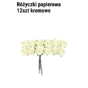 Różyczki papierowe kremowe 1-1,5cm 12sztuk.