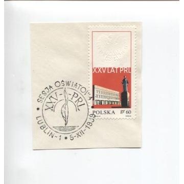 SESJA OŚWIATOWA XXV-PRL 1969-WYCINEK