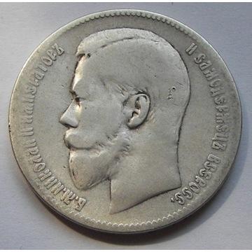 1 rubel 1897r. ** Mikołaj II Romanow - srebro