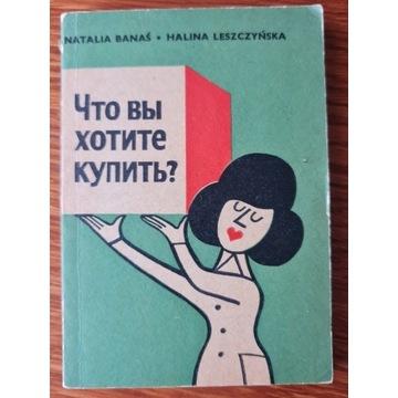 """Podręcznik """"Szto wy chotite kupit ?"""" 1976"""