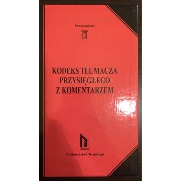 Kodeks Tłumacza Przysięgłego z komentarzem.
